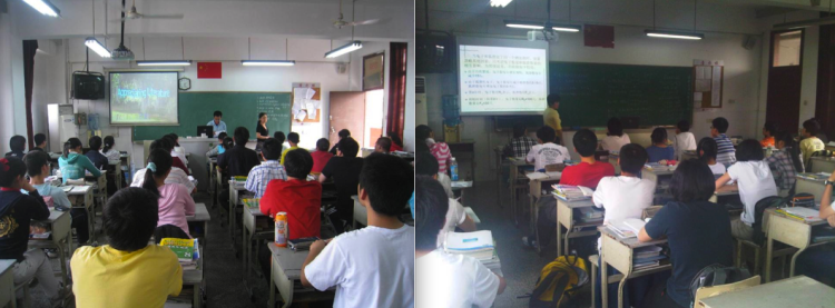 ppt's in action. An English lesson and a Chinese lesson.