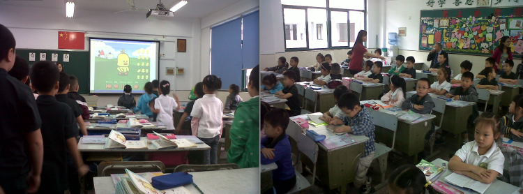 Primary classrooms.. with 50 students.