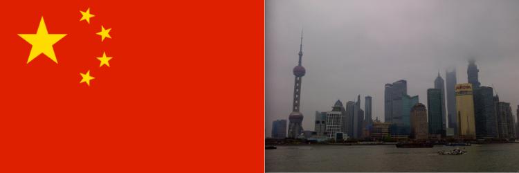 Shanghai, China.  The mega-metropolis.